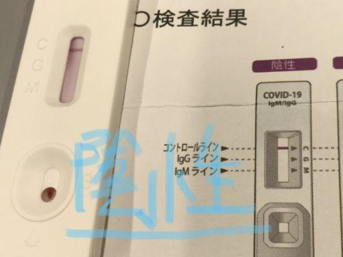A57A8045-362F-4D2F-899D-D5096C499021